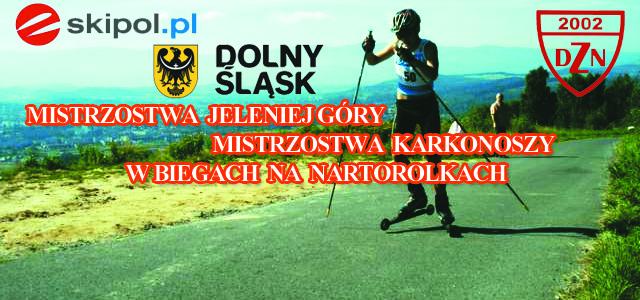 Puchar Polski 2012 w biegach na nartorolkach [01.09.2012 – AKTUALIZACJA]